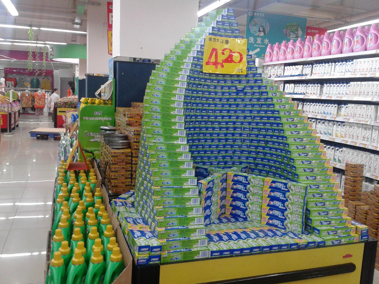 最新超市地堆陈列图片 超市形象地堆陈列图片 超市地堆实物陈列图片图片
