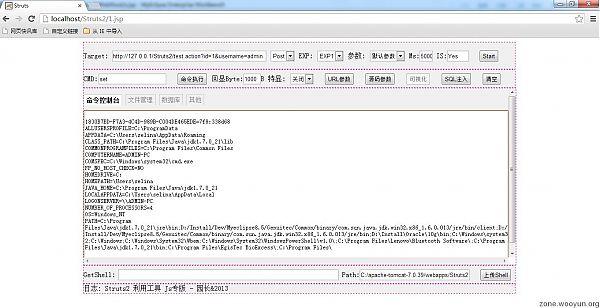 2013052221372969731.jpg - 大小: 200.8 KB - 尺寸:  x  - 点击打开新窗口浏览全图