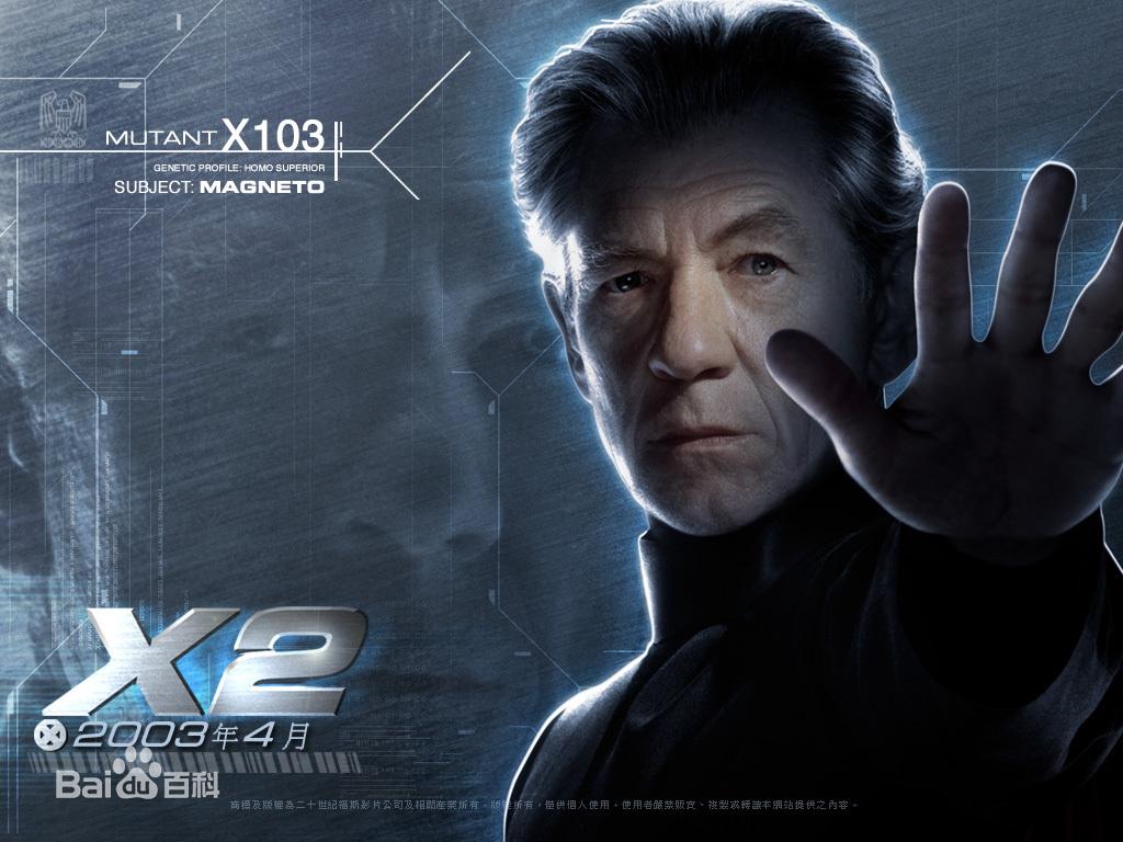 x men wallpaper
