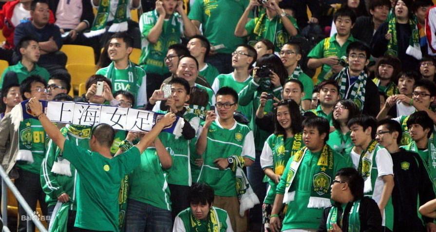 北京国安店_北京国安足球俱乐部