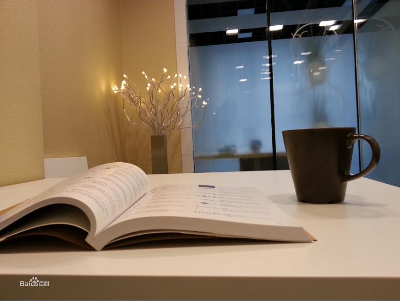 2,职场商务英语:面试英语,英文简历,办公室英语,商务英  朗时英语图片