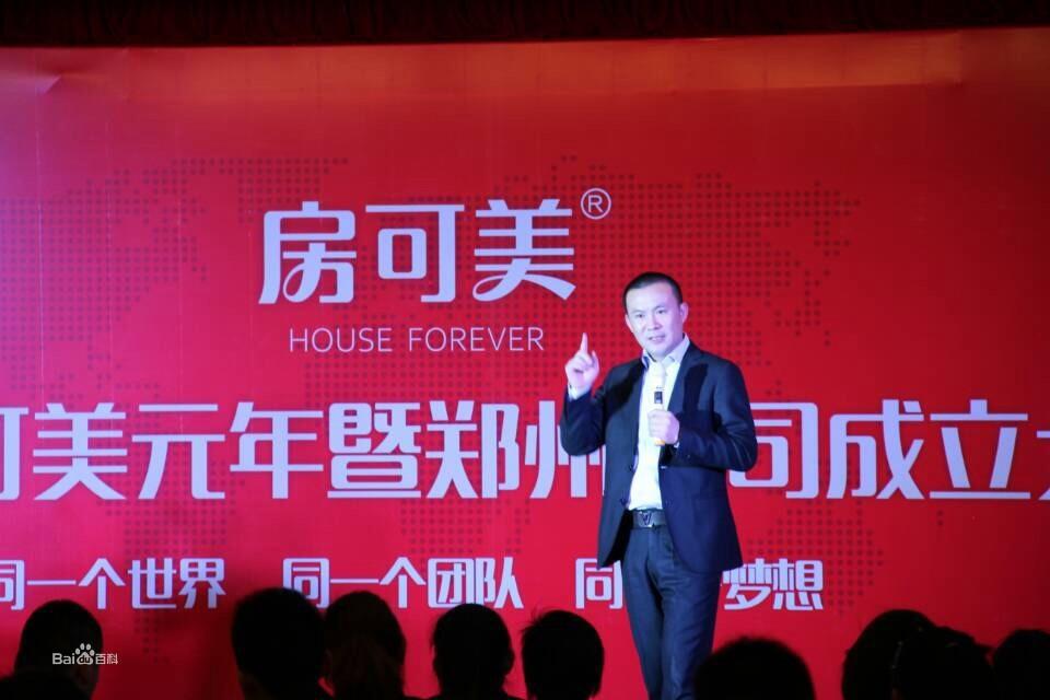 上海房可美电子商务有限公司董事长娄华