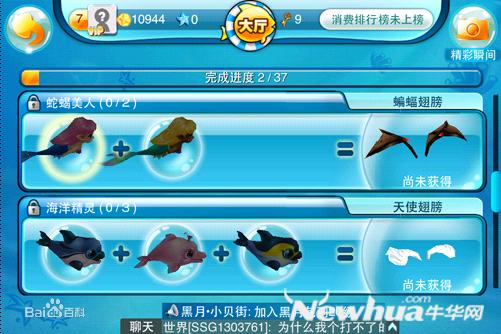 广告宣传图以及游戏界面