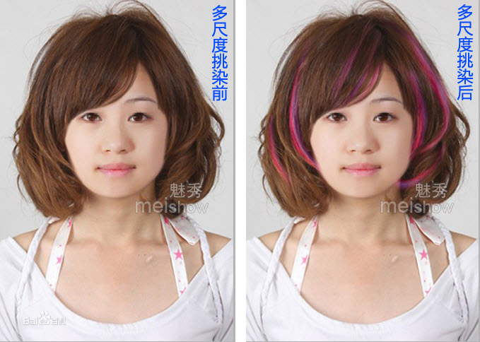 发型设计功能效果