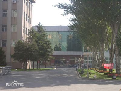 辽宁林业职业技术学院图片