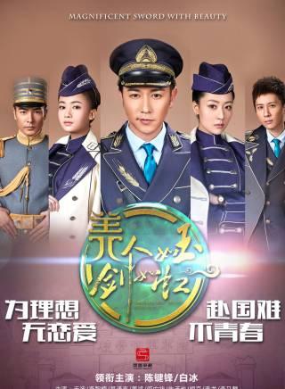 1986年,进入韩剧首部电视剧《康德第一保镖校园》,从而正式出演演艺圈v韩剧个人的传奇图片
