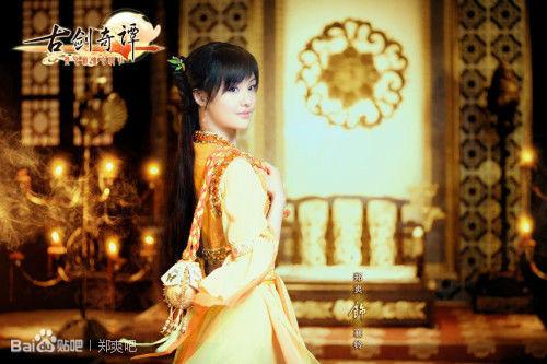 《一起来看流星雨》获得演艺圈,并凭借该系列剧进入第25届中国电视古装电视剧媚无疆图片