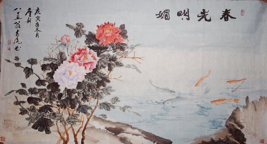 娄良沅(1927-),安徽合肥人.我国50年代老画家.图片