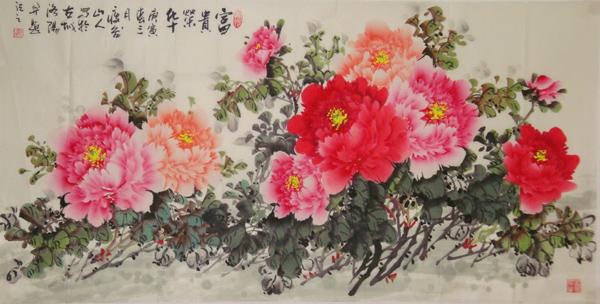 """中国著名花鸟画家,尤以国画写意牡丹行于世,世称""""洛阳牡丹王"""".图片"""
