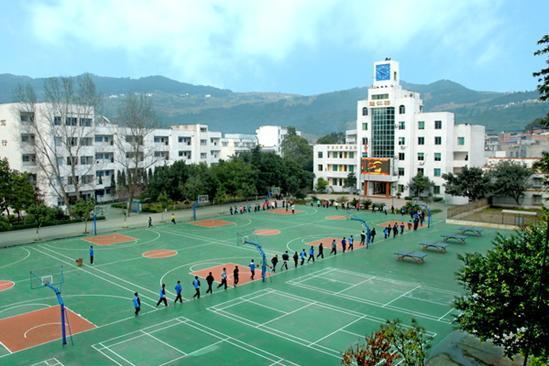古蔺县中学校