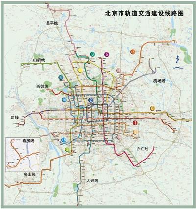 北京地铁r1线,又称北京地铁18号线,是2020-2025规划中的一条线路,预计图片