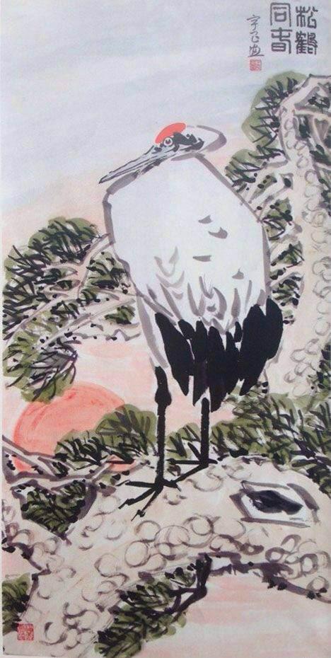 王宇昌,字昌石,1948年生于安徽萧县书香之家,画家图片
