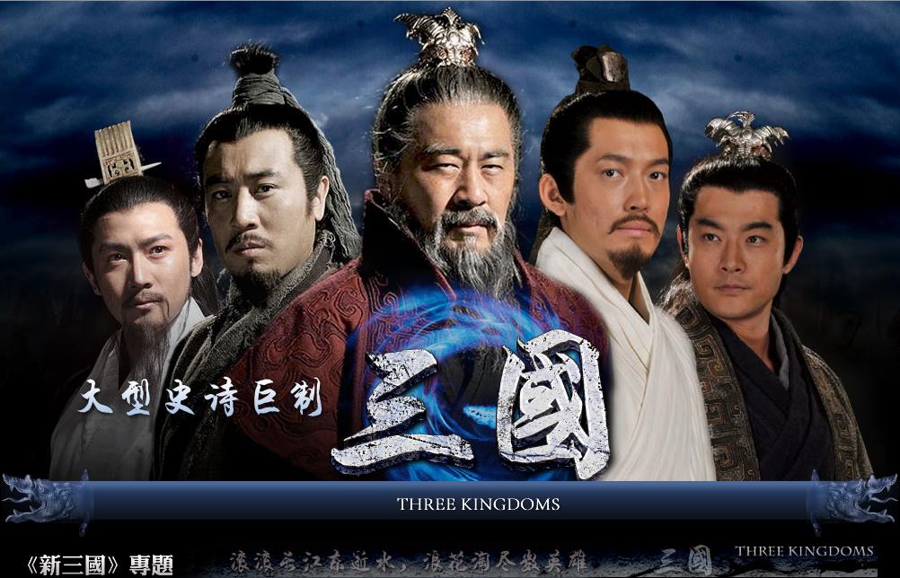 《三国演义的故事》是2010年中国音像电子出版社出版的音像制品,原图片