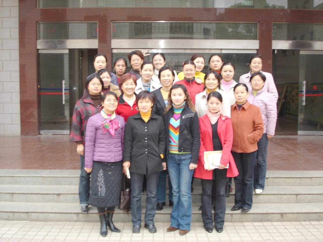 湖南省长沙市重点中学2014届高三第四次月考(数学理)