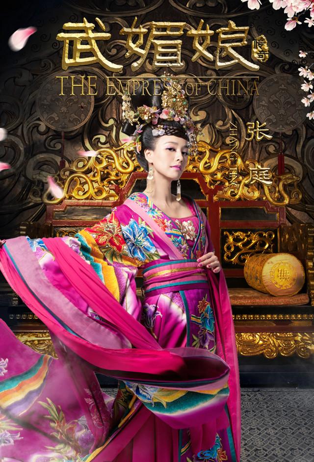 2014年12月因在《武媚娘传奇》中饰演韦贵妃一角而再次获得关注.图片