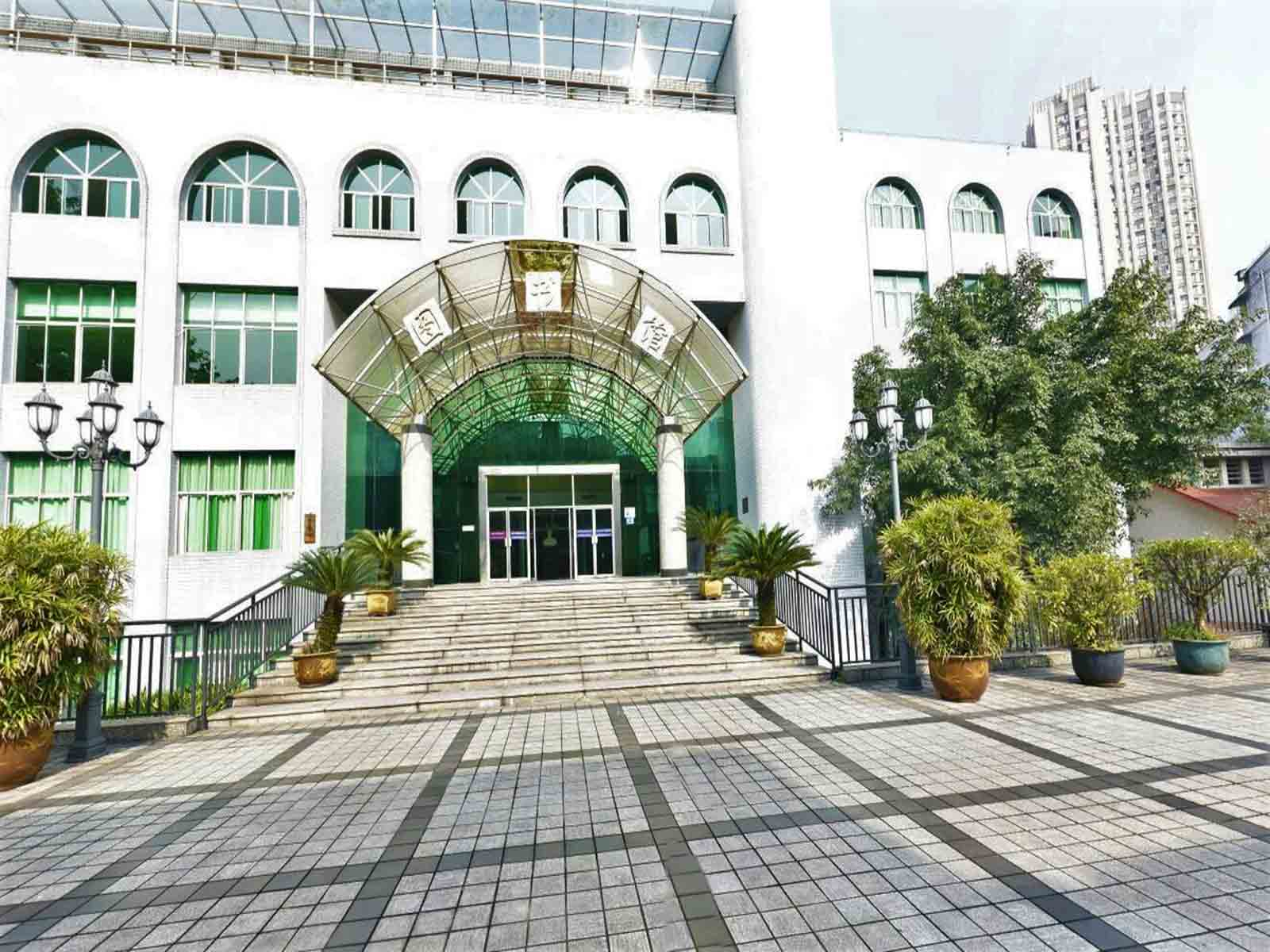 重庆南开中学图片