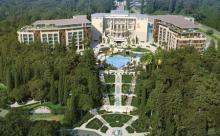索契卡梅利亚瑞士酒店