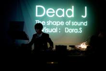 DEAD J