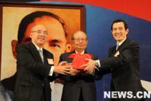 右起:马英九、邱创焕、吴伯雄