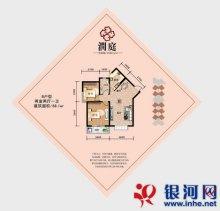 中阳·润庭户型图