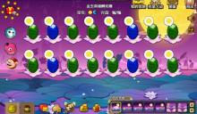 蛋蛋龙游戏截图图集
