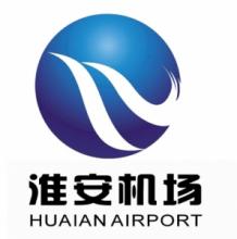 淮安机场标志
