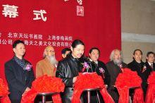 周金山老师在上海画展中