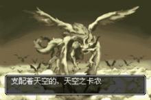 《妖怪守护者》游戏截图
