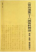 书籍剪影B