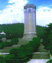 淮海战役烈士纪念塔园林纪念塔
