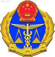 检验检疫徽章