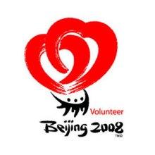 2008年北京奥运会_百度百科图片