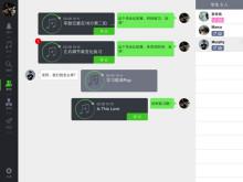 友鼓_师生系统_架子鼓教学软件