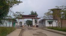 河北省深州监狱_河北省深州监狱
