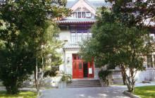 中研院社会所旧址