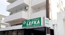 莱夫卡公寓酒店