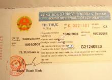 越南签证样本