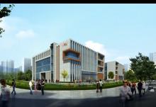 青岛美星研发中心
