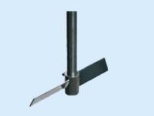 斜桨式搅拌器