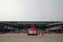 深圳礼品展
