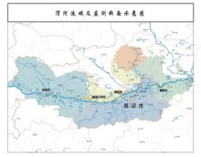 Weihe River Basin