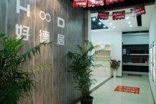 公司3000平米展厅及公司总部