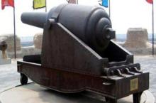 歧口炮台遗址