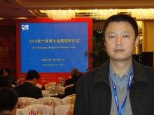 袁晓东参加各种活动报告