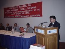 国际会议图片