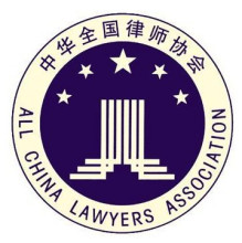 中华全国律师协会会徽