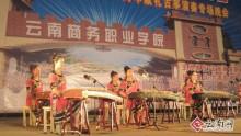 云南商务职业学院举办五四古筝演奏专场晚会