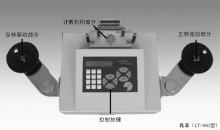 SMDLT-960标准型/测漏型