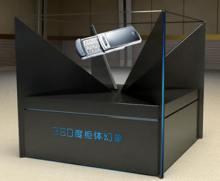 漫游世界3D立体影院系统