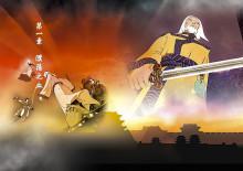 《秦时明月——荆轲外传》有声书目录